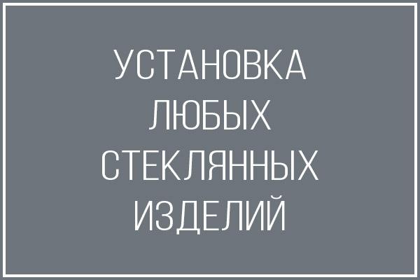 izdeliya2A5E2B9A-A408-5C5C-6424-817ADA7D5479.jpg